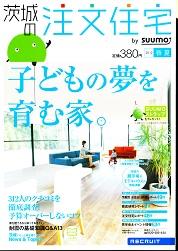 ibaraki_suumo_01.jpg
